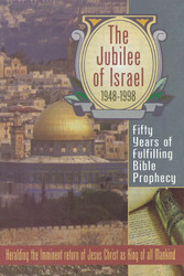 H53. The Jubilee Of Israel: 1948-1998