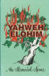 Yahweh Elohim