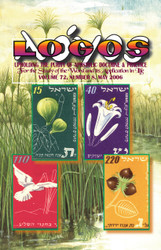 Logos Vol 72, No 8 - May 2006