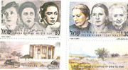 Stamp – An Authoress and an Actress Stamps