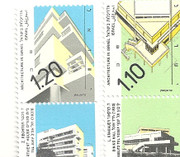 Stamp – Architecture in Israel