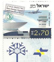 Stamp – Ben Gurion Airport Terminal 3 stamp