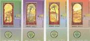Stamp – Bezalel Ceramics stamps