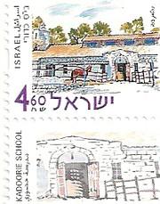 Stamp – Buildings & Historic Sites: Kadoorie School stamp