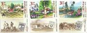 Stamp – Centenary of Villages Atlit, Givat-Ada, Kfar Saba stamps