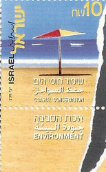 Stamp: Environmental Coastal Conservation