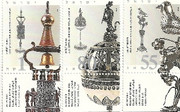 Stamp – Festival Stamps - Spice boxes