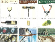 Stamp – Festival 2002 - Wine in Israel stamps