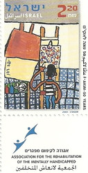 """Stamp – 50 Years """"Akim"""" Assoc. For Rehabilitation of Mentally Handicapped stamp"""