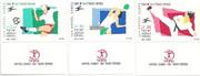 Stamp – Hapoel Games 1991 stamps