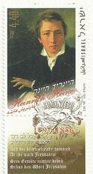 Stamp – Heinrich Heine (1797-1856) stamp