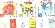 Stamp – Stamp – Hebrew Adventure Stories stamps
