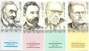 Stamp – Historians (Part 1) stamps