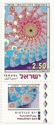 Stamp – The Julia Set Fractul stamp