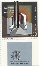 Stamp – Memorial Day 1993 - Fallen of Medical Corps stamp