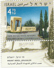 Stamp: Monument for Victims of Hostile Acts