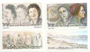 Stamp – Rahel Yanait Ben-Zvi and Dona Gracia (Nasi) stamps