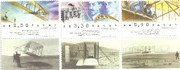 Stamp –  Wright Brothers' Flight, 1903 stamp