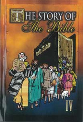 The Story of the Bible - Volume 4 soft cover