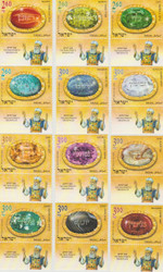 """This beautiful set of 12 stamps features the stones on the Breastplate of the High Priest as described in Exodus chapter 28. The Breastplate (or Choshen) was a small garment embellished with gemstones and one of the eight garments worn by the High Priest as he served God. Each jewel was inscribed with one of the names of the twelve tribes of Israel. The biblical description states that the breastplate was to be made up of four rows of three engraved gems, each jewel set in gold. According to biblical commentaries the Choshen (the Urim and Thummim – literally, """"the Lights and the Perfections"""") was used to ascertain the divine Will regarding questions of national importance. In times of doubt and national crisis, the Urim and Thummim were consulted for advice and guidance.  The stamps were issued in 2012  The stamps with an information sheet are enclosed in a plastic protection sheet"""