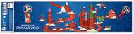 2018 FIFA World Cup Bumper Sticker