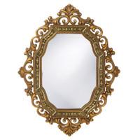 Ariana Ornate Framed Wall Mirror