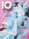 10 Magazine Subscription  (UK) - 4 iss/yr