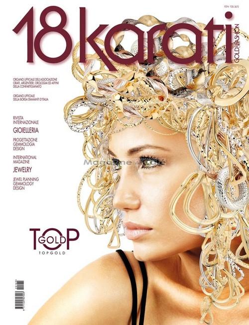 18 Karati Magazine Subscription (Italy) - 6 iss/yr