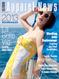 California Apparel News Magazine Subscription (US) - 52 iss/yr