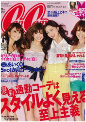 Can Cam Magazine Subscription (Japan) - 12 iss/yr
