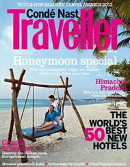 Conde Nast Traveler Magazine Subscription (US) - 12 iss/yr