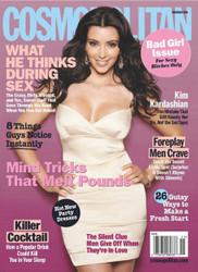 Cosmopolitan Magazine Subscription (US) - 12 iss/yr