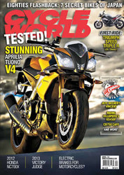 Cycle World Magazine Subscription (US) - 12 iss/yr