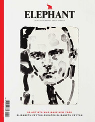 Elephant Magazine Subscription (UK) - 4 iss/yr