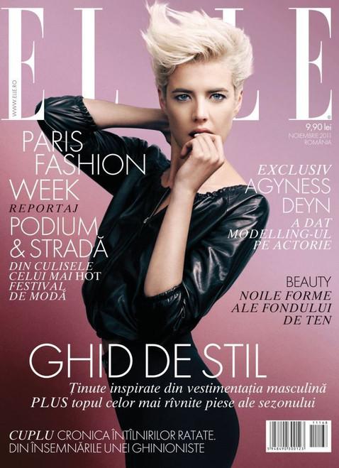 Elle Magazine Subscription (Germany) - 12 iss/yr