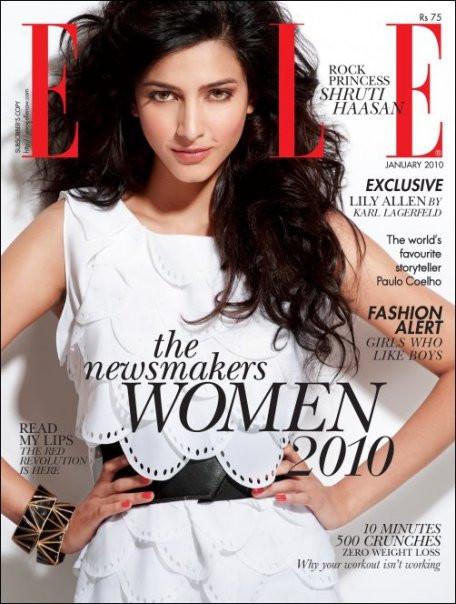 Elle Magazine Subscription (India) - 12 iss/yr
