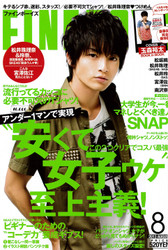 Fineboys Magazine Subscription (Japan) - 12 iss/yr