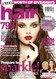 Hair Magazine Subscription (UK) - 6 iss/yr