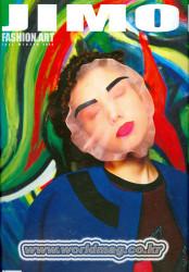 Jimon Magazine Subscription (UK) - 2 iss/yr