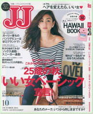 JJ Magazine Subscription (Japan) - 12 iss/yr