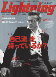 Lightning Magazine Subscription (Japan) - 12 iss/yr