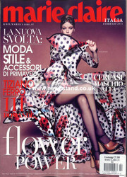 Marie Claire Magazine Subscription (Italy) - 12 iss/yr