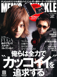 Men's Knuckle Magazine Subscription (Japan) - 12 iss/yr