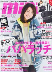 Mini Magazine Subscription (Japan) - 12 iss/yr