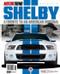 Motor Trend Magazine Subscription (US) - 12 iss/yr