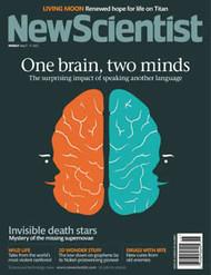 New Scientist Magazine Subscription (US) - 51 iss/yr