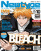 Newtype Magazine Subscription (Japan) - 12 iss/yr