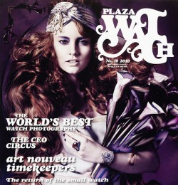 Plaza Watch Magazine Subscription (Sweden) - 3 iss/yr