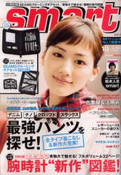 Smart Magazine Subscription (Japan) - 12 iss/yr