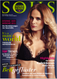 Sous Magazine Subscription (Germany) - 4 iss/yr